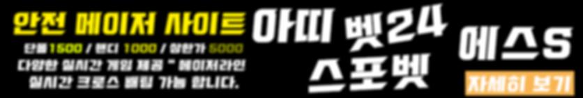 바즐사-메인이미지.png