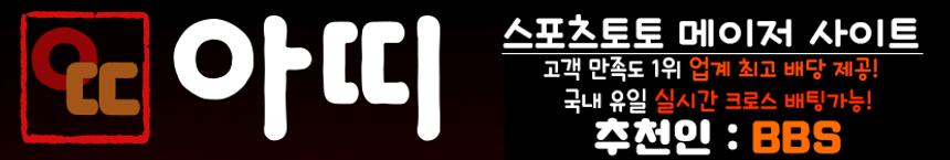 아띠토토바찾사.png