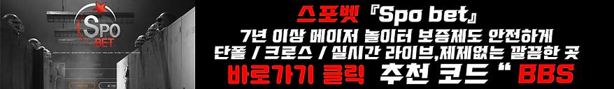 바찾사스포벳.png