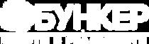 Логотип сайт белый.png