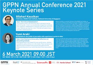 GPPN Conference 2021 - Keynote Series Video
