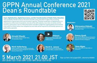 GPPN 2021 Conference - Deans' Roundtable Video