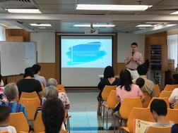 社署慈雲山綜合家庭服務中心 家長情緒健康講座