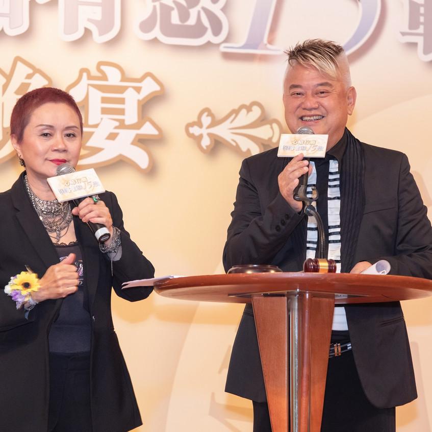 林建明與陳百祥為心晴行動主持拍賣籌款 (1)