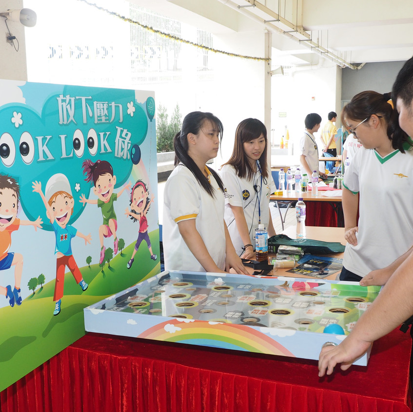Game booth (14)