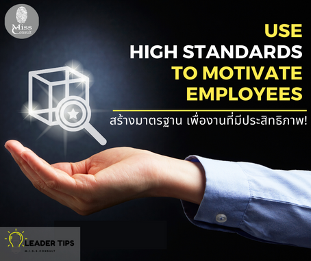 Use High Standards to Motivate Employees