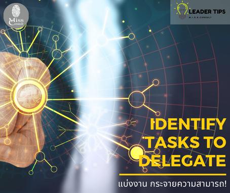 Identify Tasks To Delegate