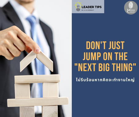 """Don't Just Jump on the """"Next Big Thing"""""""