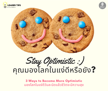 3 Ways to Become More Optimistic