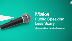 Make Public Speaking Less Scary
