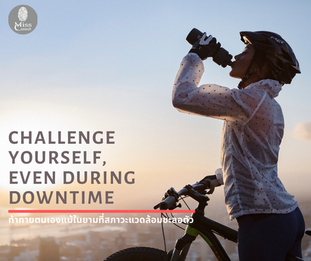 Challenge Yourself, Even During Downtime