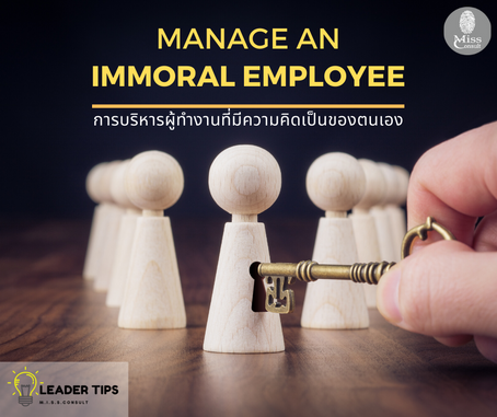 Manage an Immoral Employee