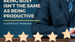 Being Busy Isn't the Same as Being Productive
