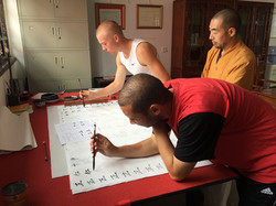 RDS Calligraphy Lessons