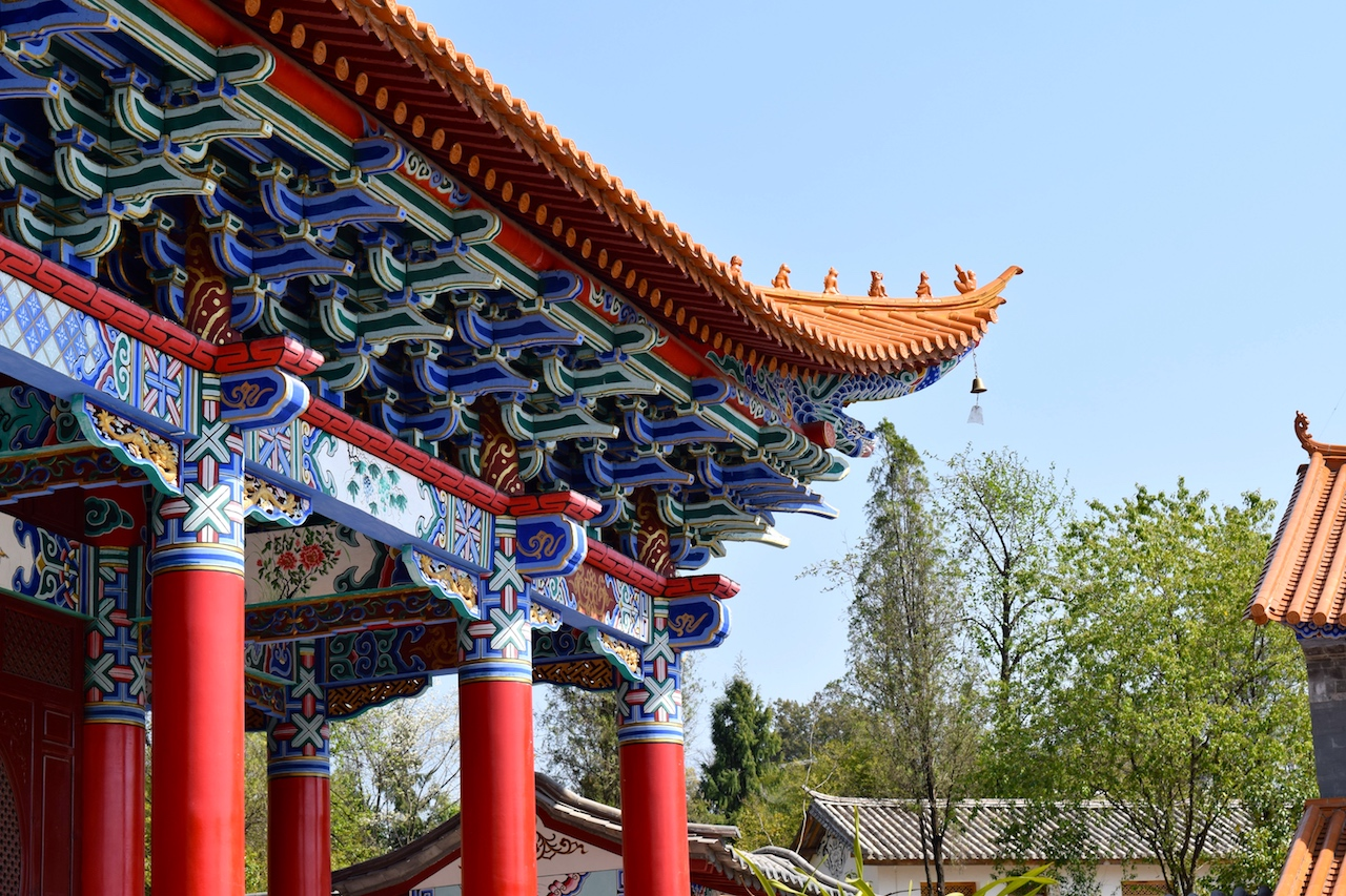 Rising Dragon School Temple