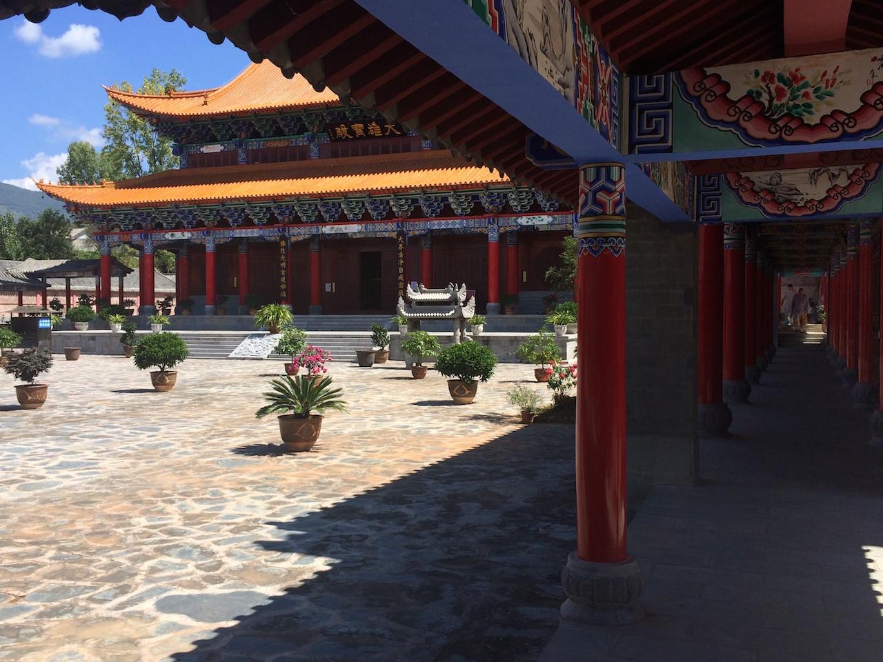 Shaolin KungFu School