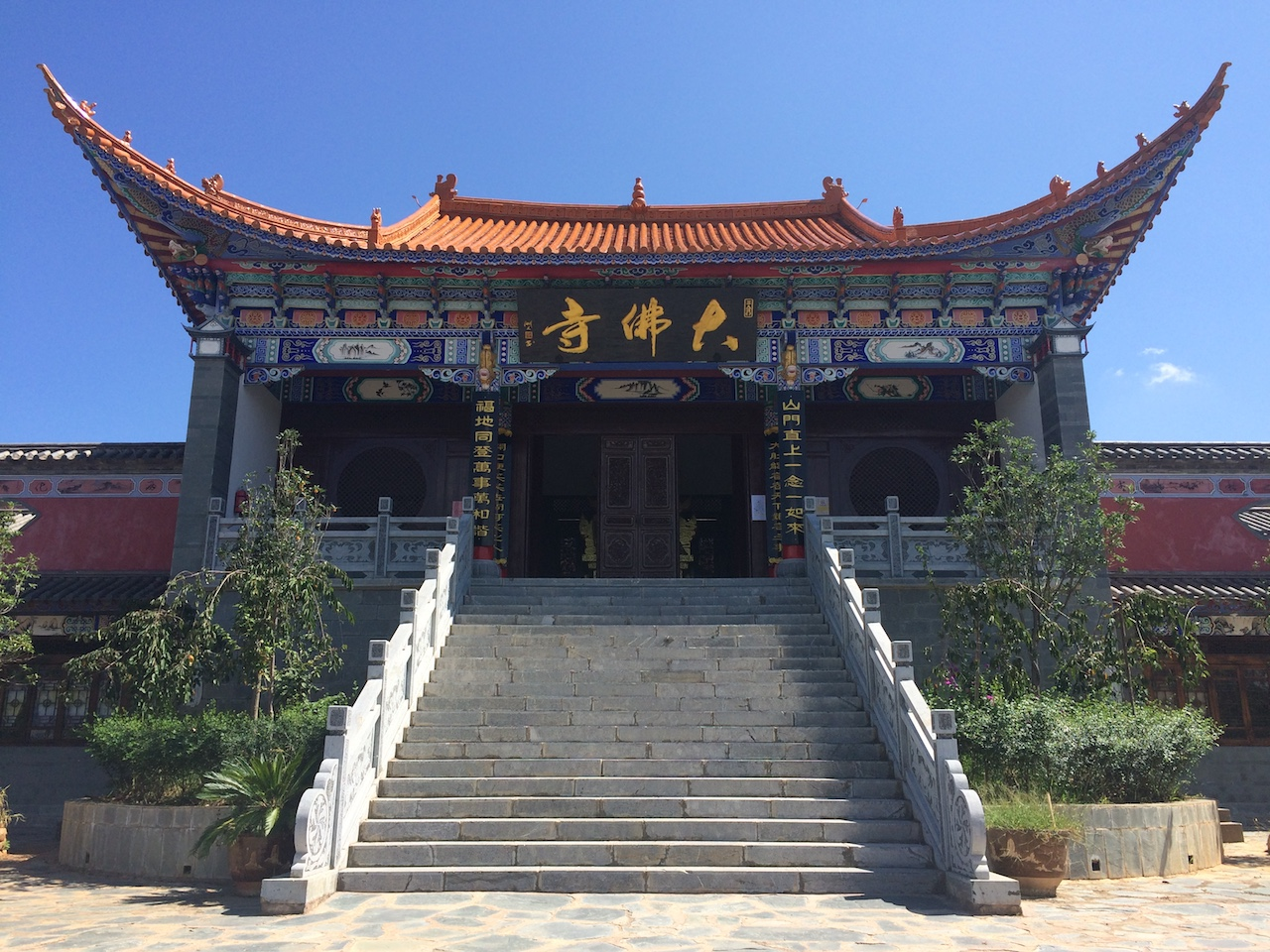 Kung Fu Temple Entrance