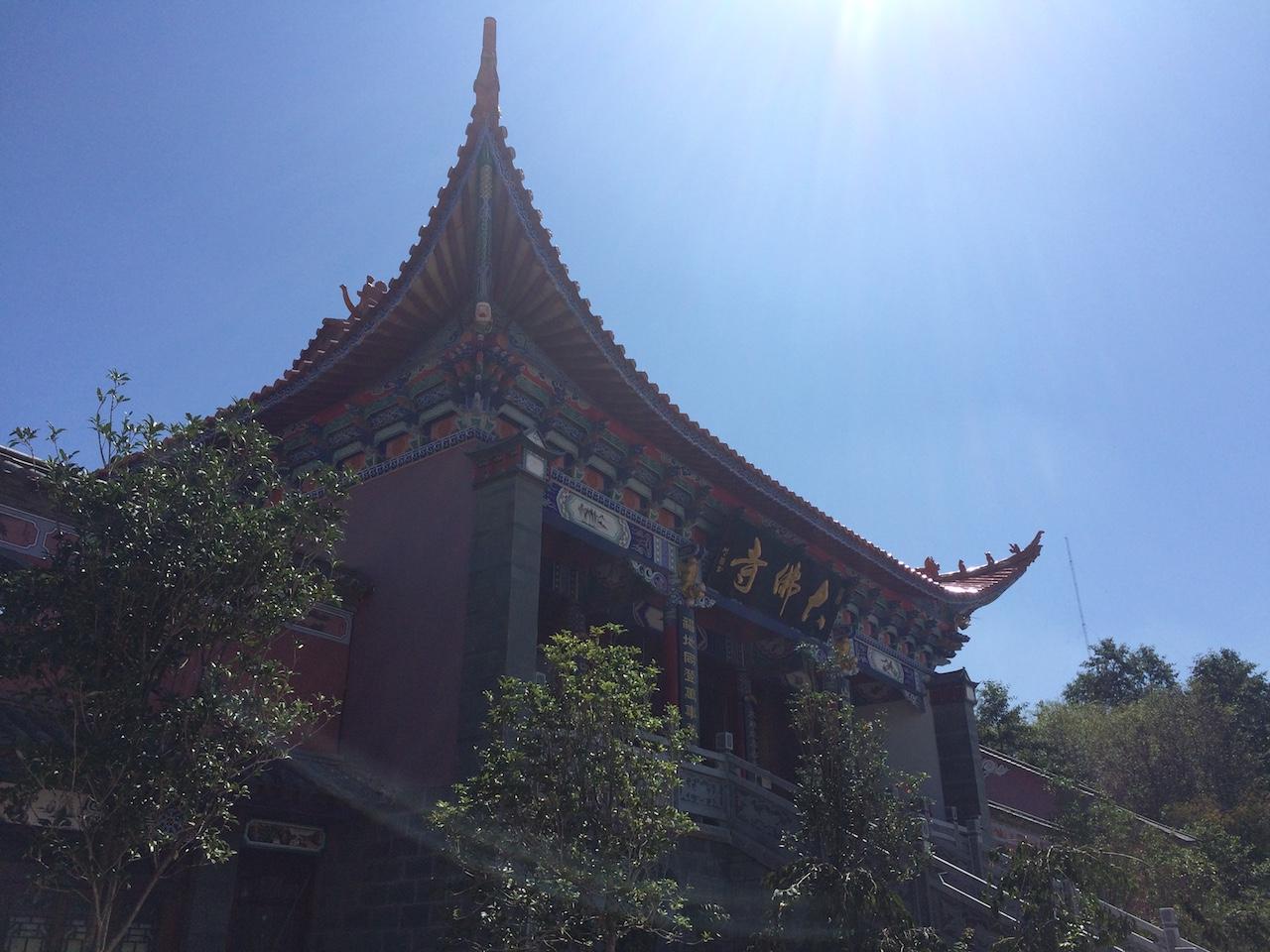 Shaolin Kung Fu Temple