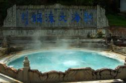 Hot springs in Tengchong