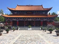 Rising Dragon Kung Fu Temple