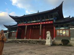 Martial Arts School Entrance