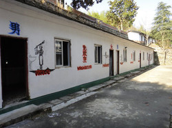 Kung Fu School