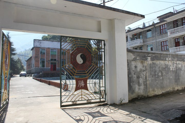 Kung Fu School Entrance
