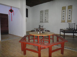 RDS Calligraphy Room