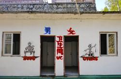 Martial Arts Training Center