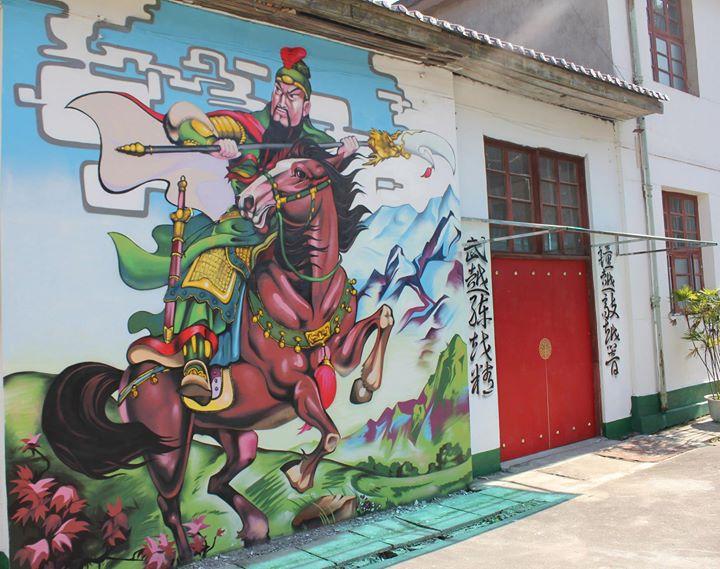 Kung Fu Dining Hall