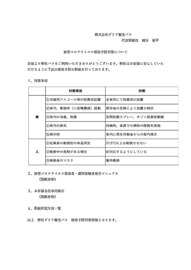 繧ウ繝ュ繝雁ッセ遲・024_1.jpg