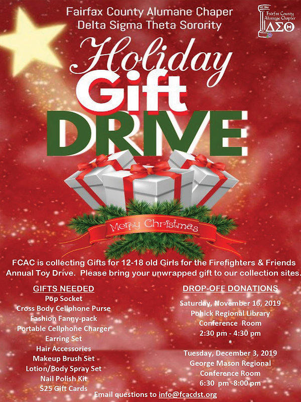 YO HolidayDrive19flyer.jpg