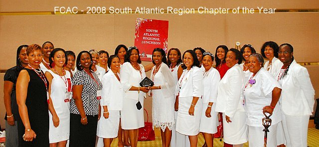 DST_49th_Convention_SA_Chapter_of_the_Year_2008
