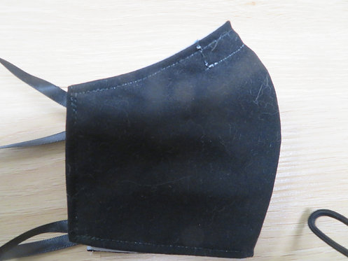 Black Face Mask (2 layers)