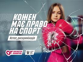 Постеры_2_boxing_scrolling.png