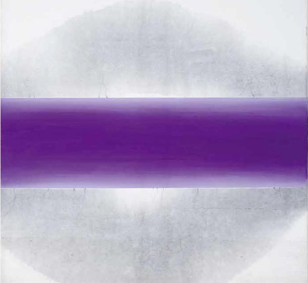 Purplefast.jpg