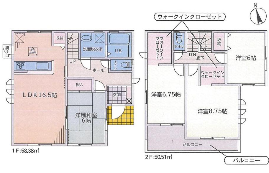 (1号棟)、価格2090万円、4LDK+2S、土地面積237.93m2、建物面積108.89m2