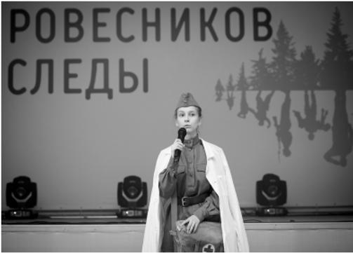 devushka.png