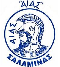 Aias_salaminas.png