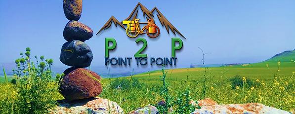 p2p-n.png
