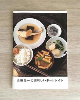 01_cover_s.jpg