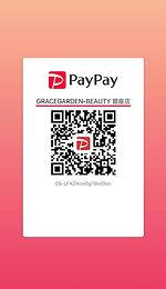 毎回❝最大2.5%還元❞お支払いはpaypay+クレジットカード紐付けが一番お得😆✨