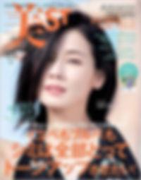 51A2xaPSw7L._SX389_BO1,204,203,200_.jpg