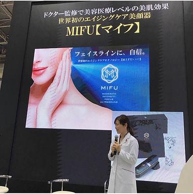 最先端美顔機導入★世界初美顔機『MIFU』導入☆美容医療レベルのケアが出来るようになりました!