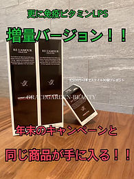 限定4000セット★「買って損はない」クリスマスコフレ3種の内の1つと同じ内容がなんとこの時期手に入ります😍🌟