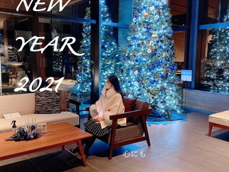 HAPPY NEW YEAR 2021🤗🎍🌅✨