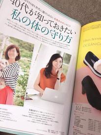 雑誌掲載・STORY