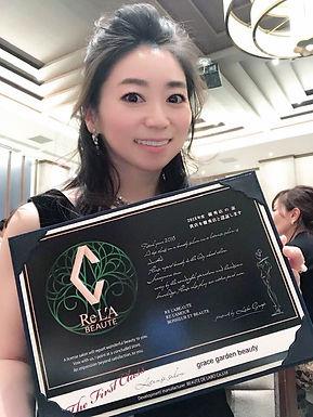 人生初受賞★2018年度栄えある優秀店賞受賞!ありがとうございます!!