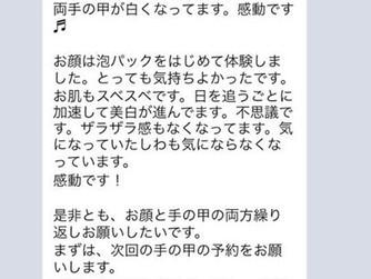 新メニュー開発中✨【ACハンド】解禁間近!お楽しみに😊