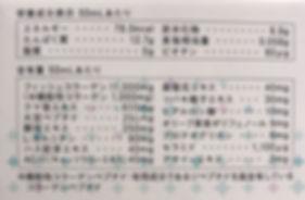 グランスキン・グランスキンシリーズ・グランスキンエンパイア・グランスキンマキシマム・グランスキンイシス・グランスキンヴェリテ・グランスキンヴィーナス・グランスキンインフィニット・特化型・ハイドロキノン・不死の花幹細胞・不死の花LPS・臍帯血幹細胞培養液・幹細胞化粧品